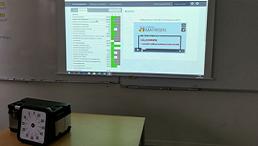 Präsentation von Unterrichtsmaterialen